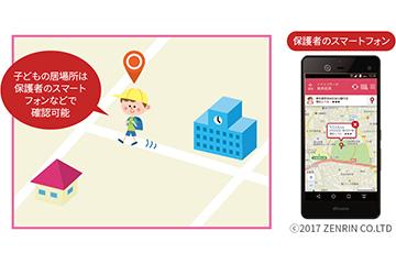 シニア向けサービス&機種はこれだ!GPSや見守り機能を搭載!